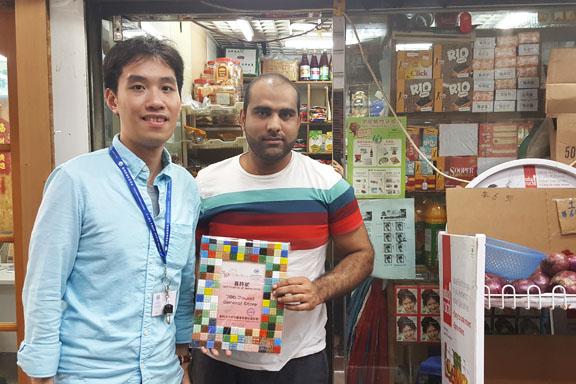 786 Jawad General Store