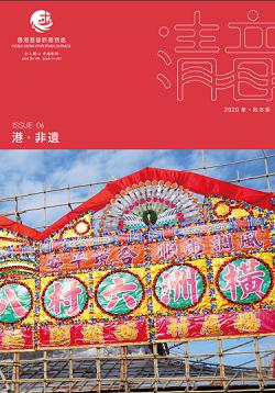 Issue06 PDF版本