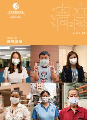 Issue05 PDF版本