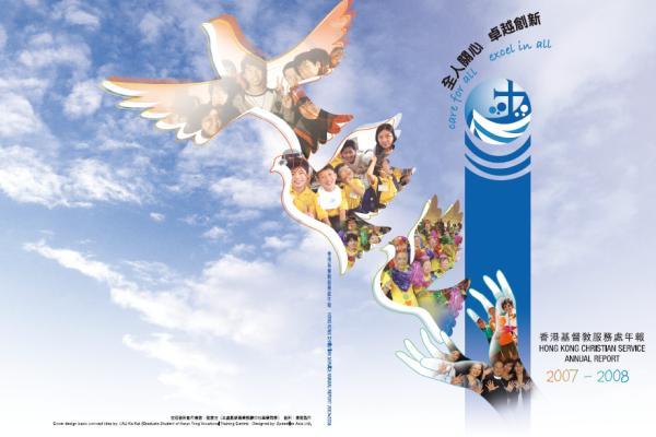年報:2009-2010年度