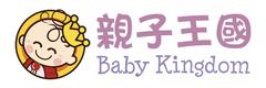 支持機構-親子王國