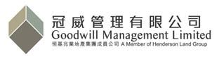 Sponsor - Goodwill Management Limited