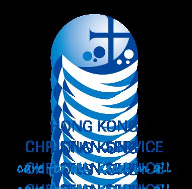 HKCS Logo